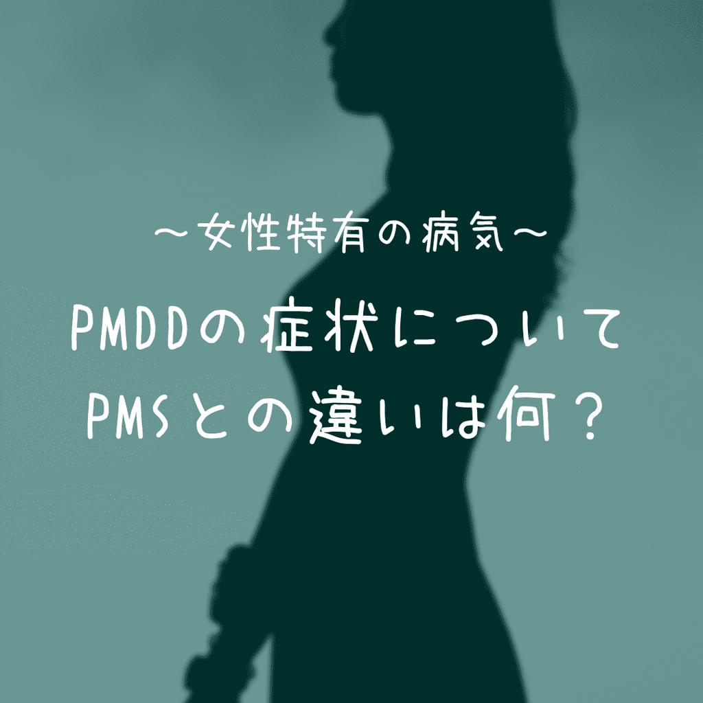 f:id:rei10181996:20190204223432p:plain