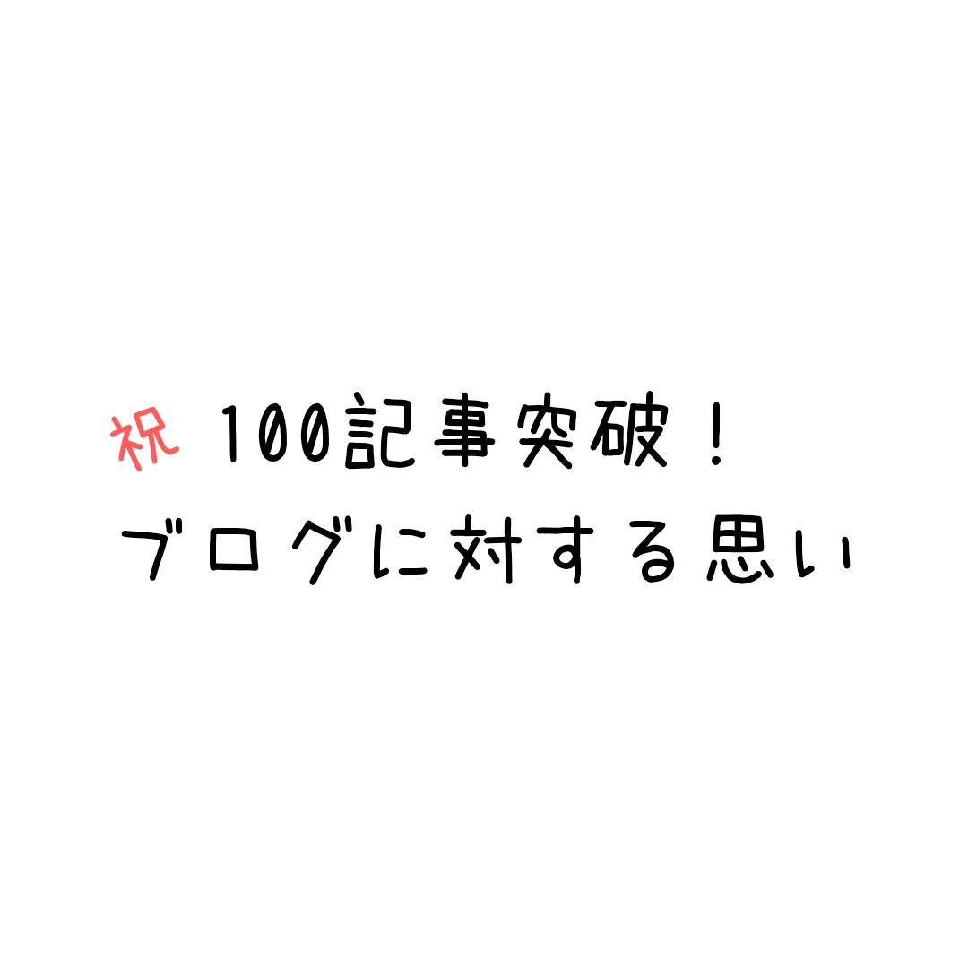 f:id:rei10181996:20190314163904p:plain