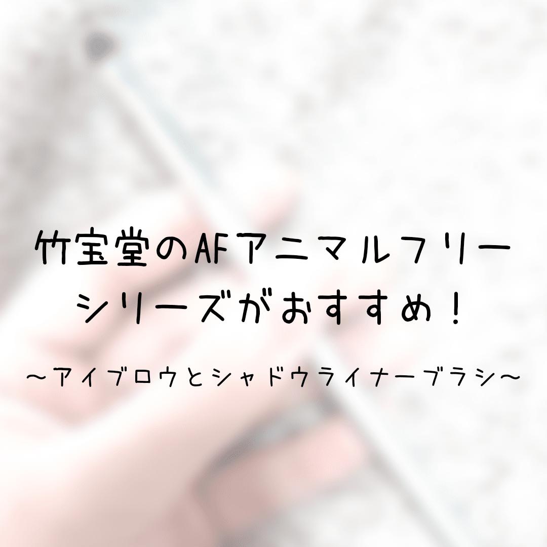 f:id:rei10181996:20190315134246p:plain