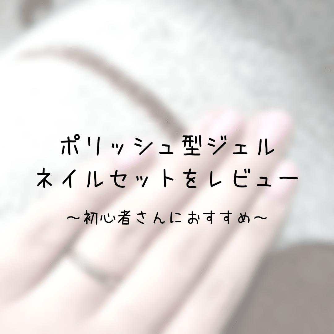 f:id:rei10181996:20190402165813p:plain