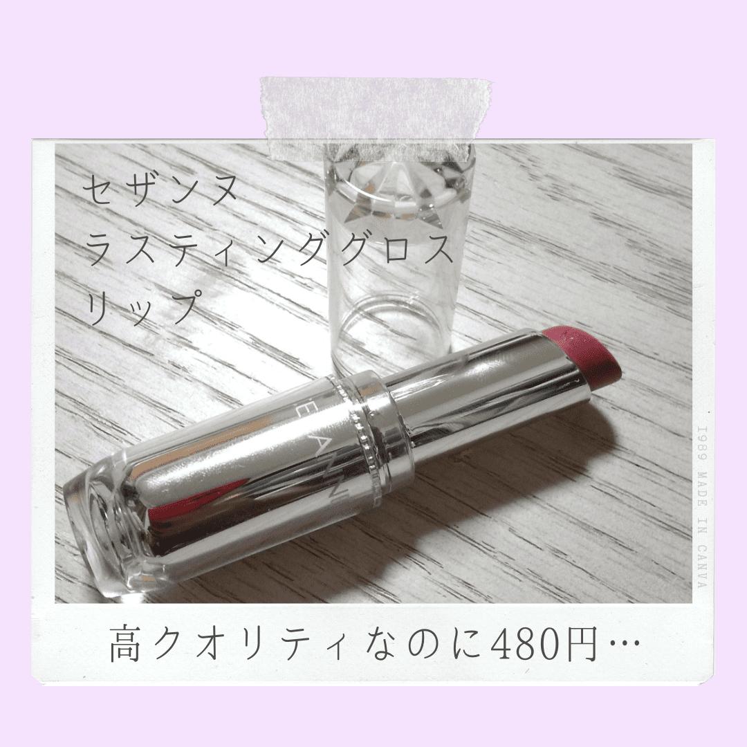 f:id:rei10181996:20190602143354p:plain