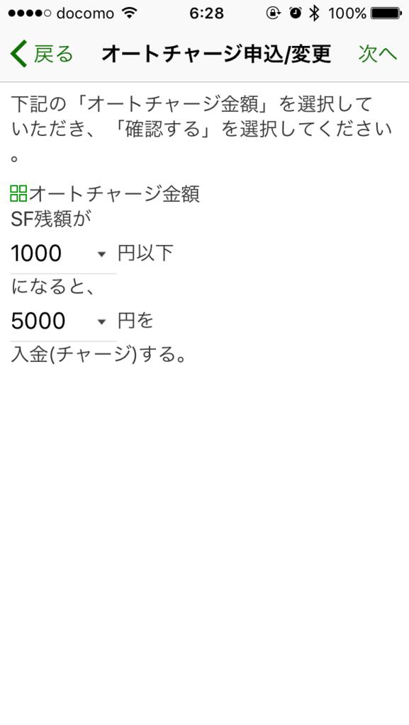 f:id:rei1963:20161101080650p:plain