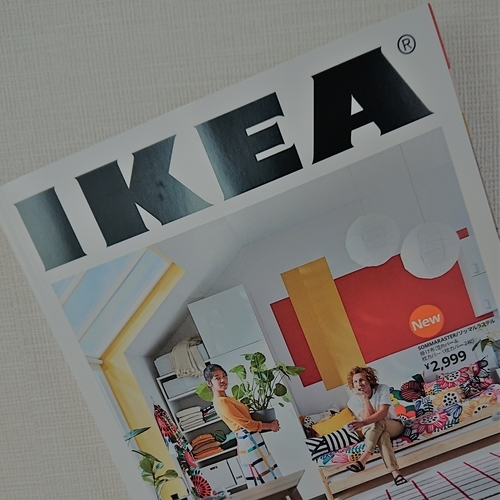 IKEAカタログ春夏