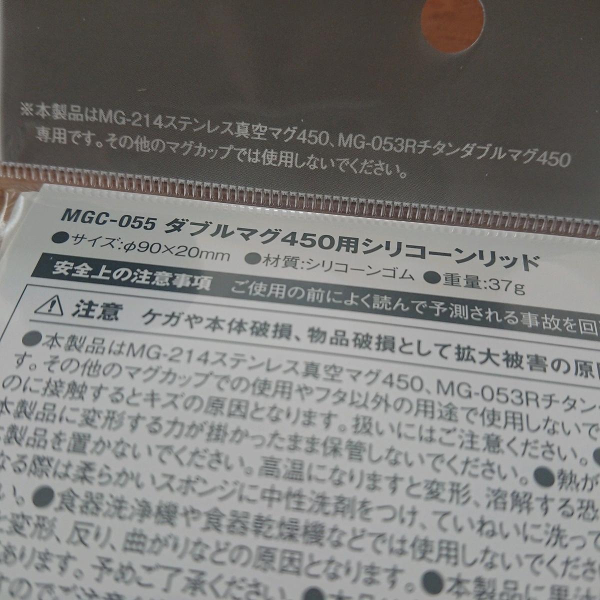 f:id:rei_0109:20200104115255j:plain