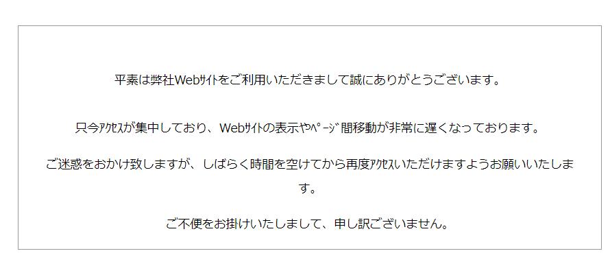 f:id:rei_0109:20200520221238p:plain
