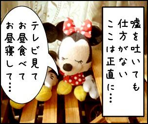 f:id:rei__mi:20170319155502j:plain