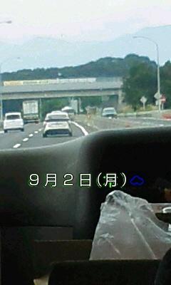 f:id:reiayaato:20190924005734j:plain