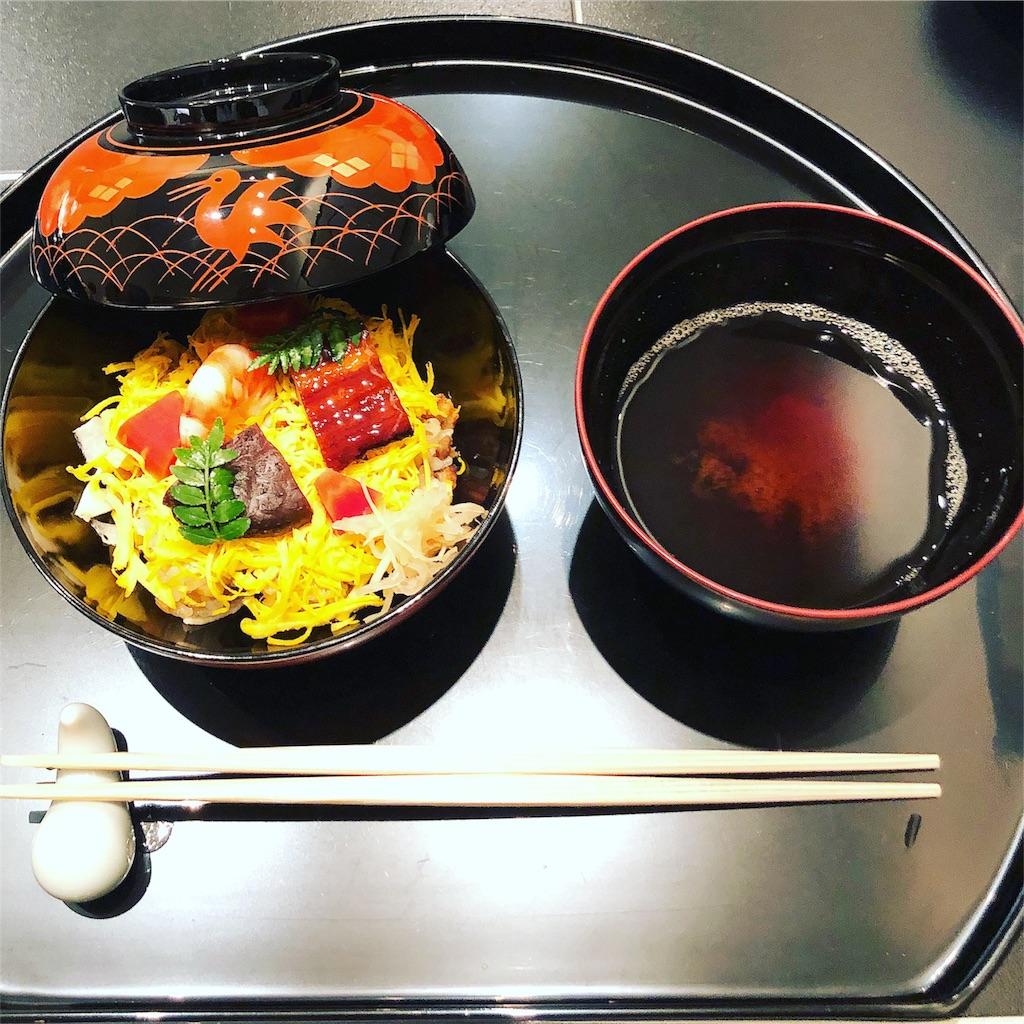 HANA吉兆 祇園 ミシュラン ちらし寿司