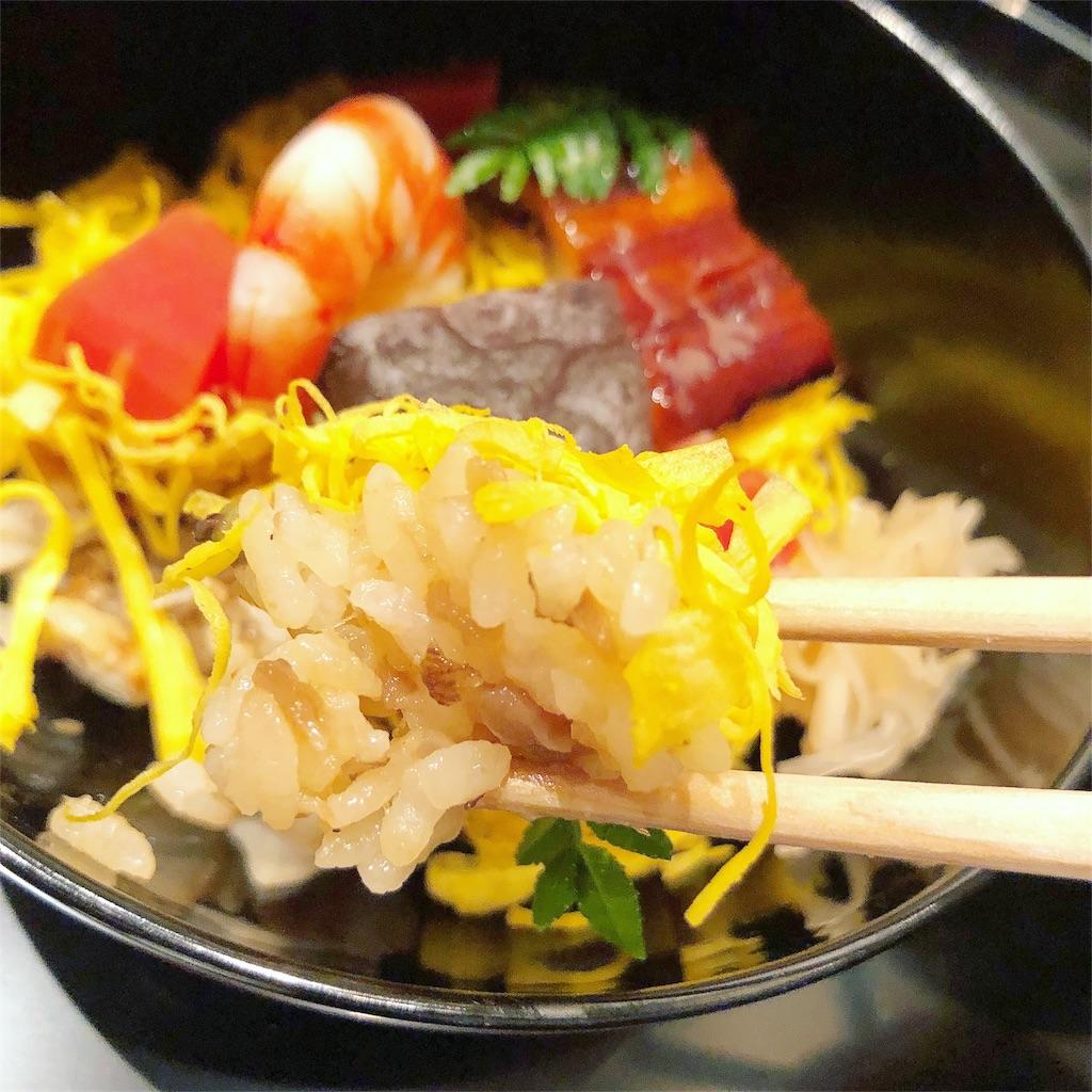HANA吉兆 祇園 京都 ミシュラン ちらし寿司