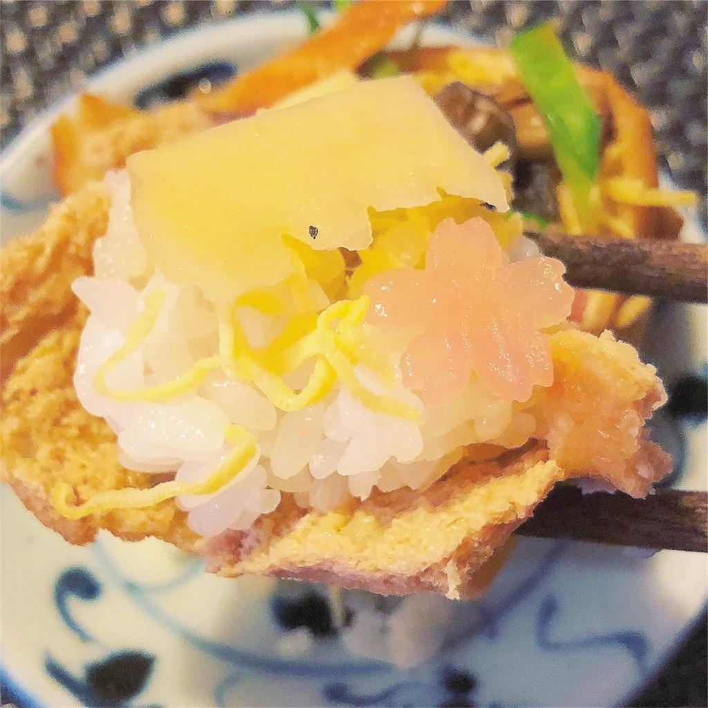千本いなり 伏見稲荷 いなり寿司 春いなり 柚子の香り