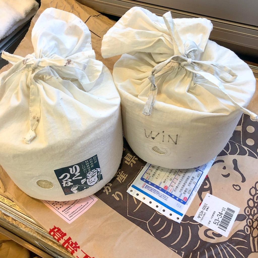 ウイン毛馬本店 米屋 米穀 店頭精米 美味しいお米 こだわり 石川県産 りくつな