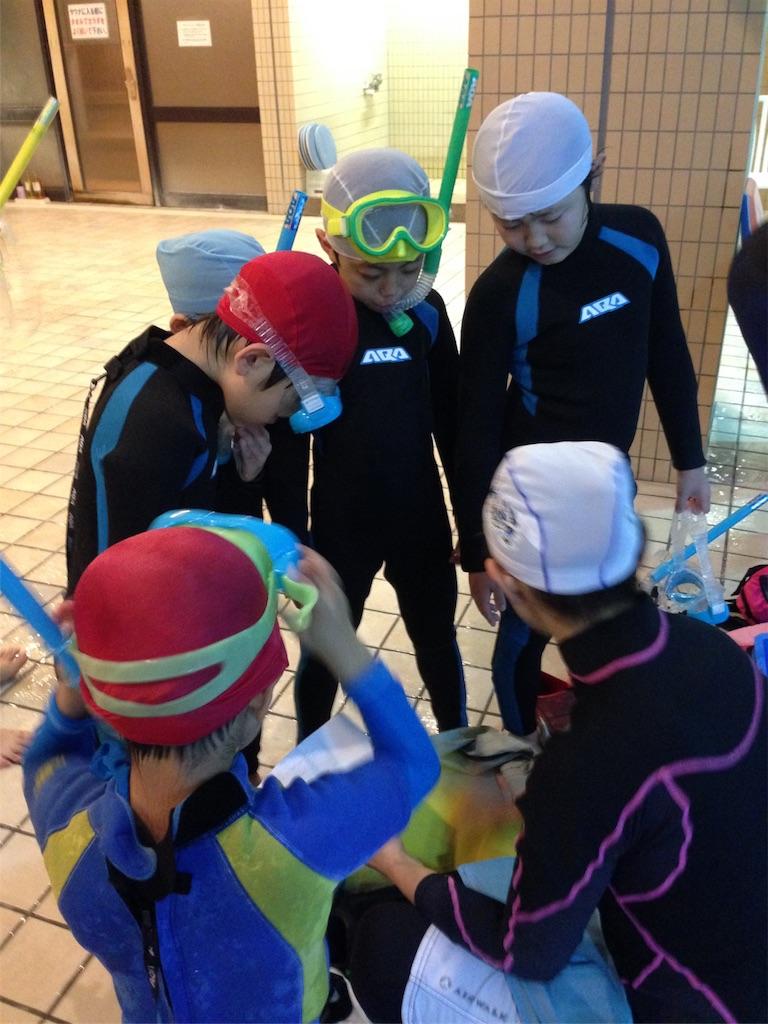 f:id:reidivingclub:20161223110206j:image