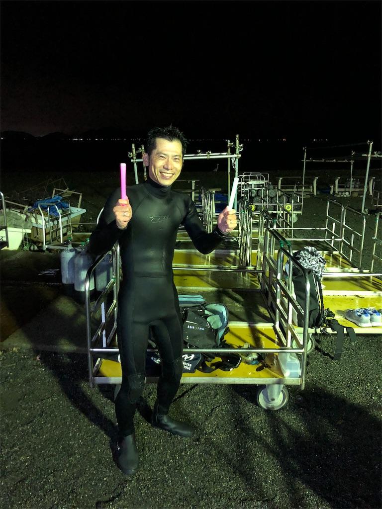 f:id:reidivingclub:20180915210612j:image