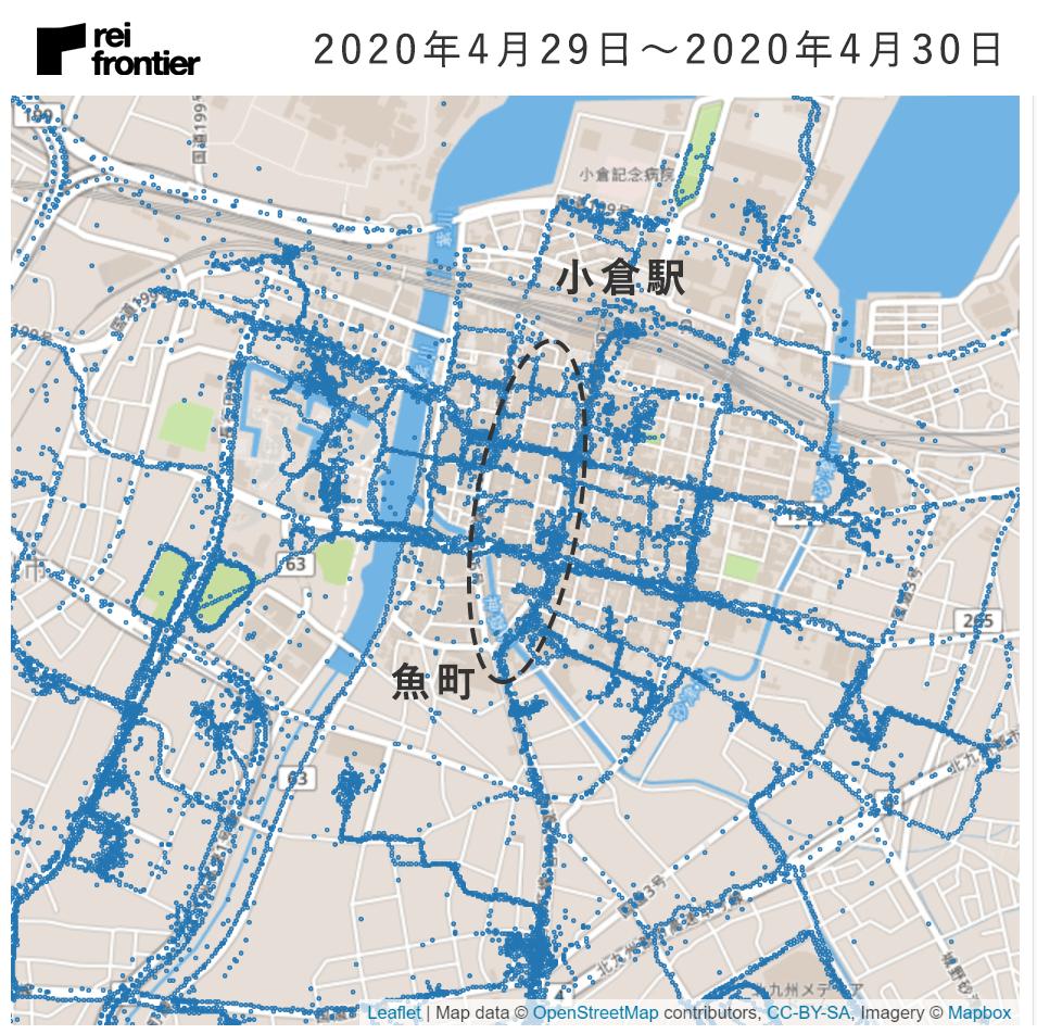 f:id:reifrontier-blog:20200528183603p:plain