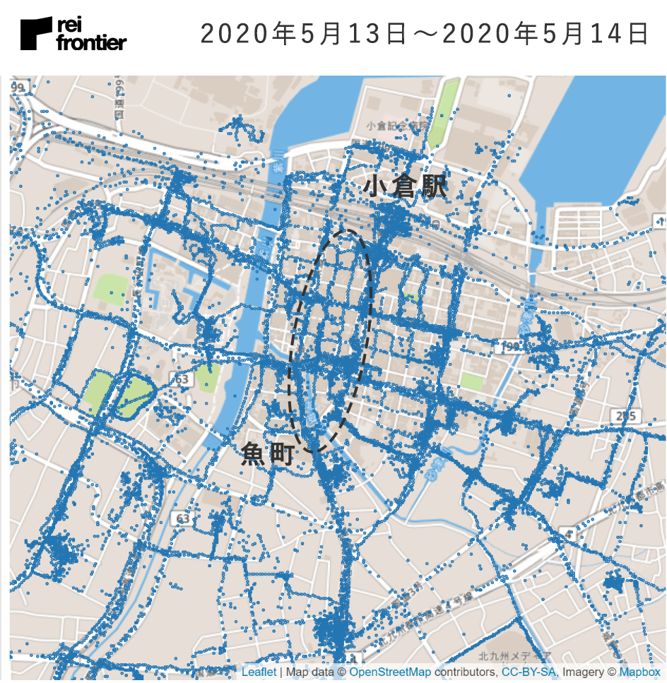 f:id:reifrontier-blog:20200528183619p:plain