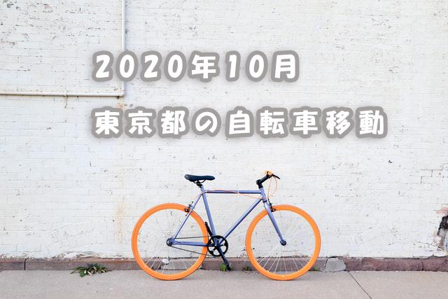 f:id:reifrontier-blog:20201021114841p:plain