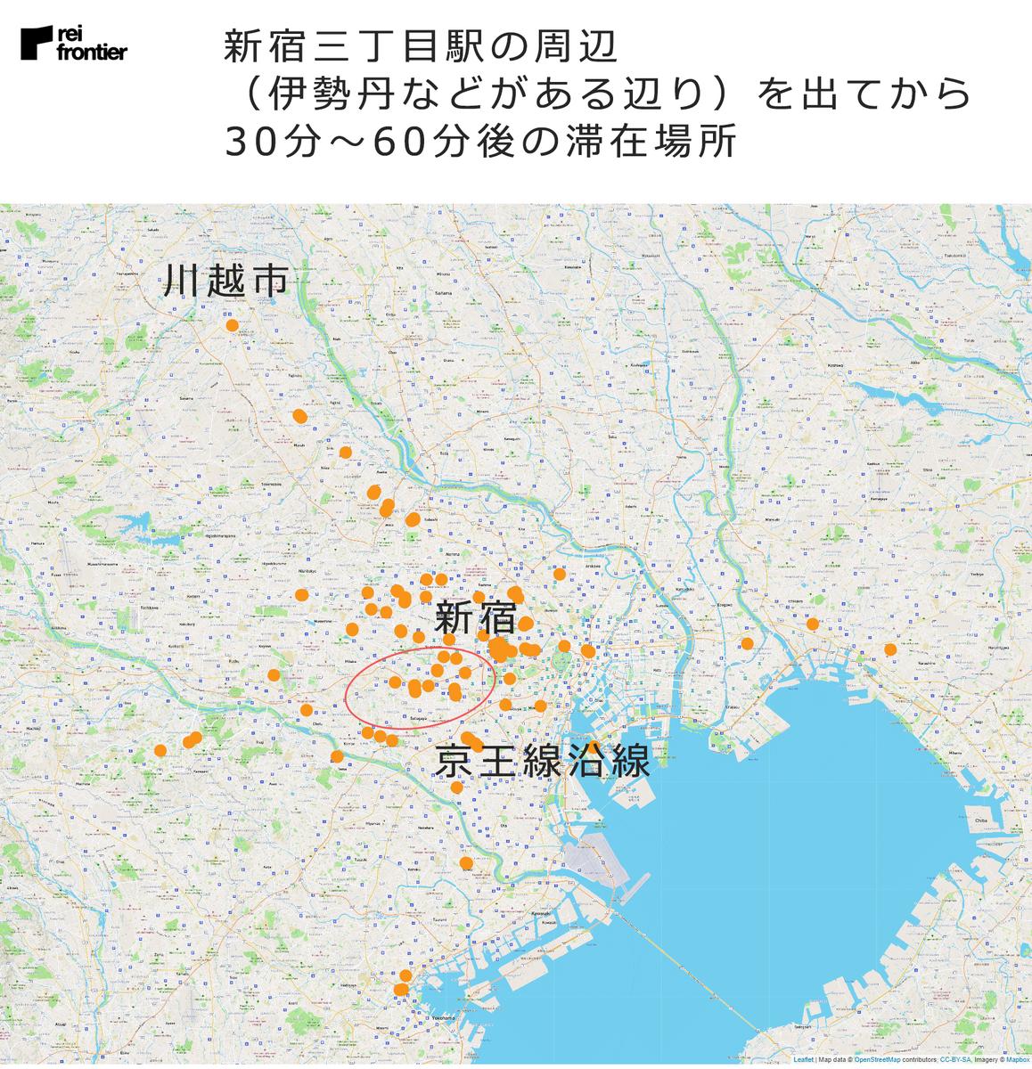 新宿三丁目駅の周辺(伊勢丹などがある辺り)を出てから30分~60分後の滞在場所