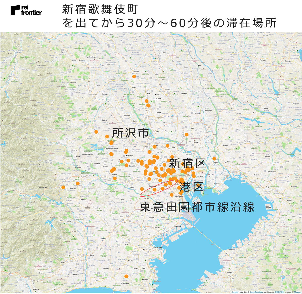 新宿歌舞伎町を出てから30分~60分後の滞在場所