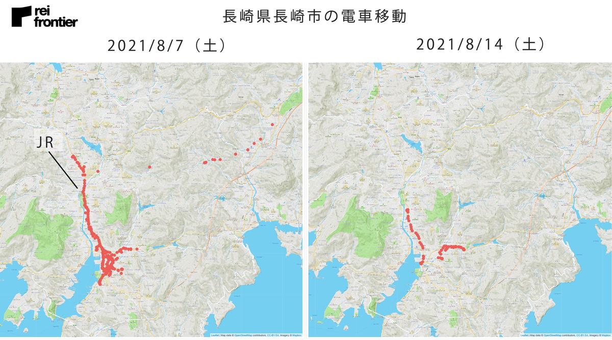 長野県長崎市の電車移動