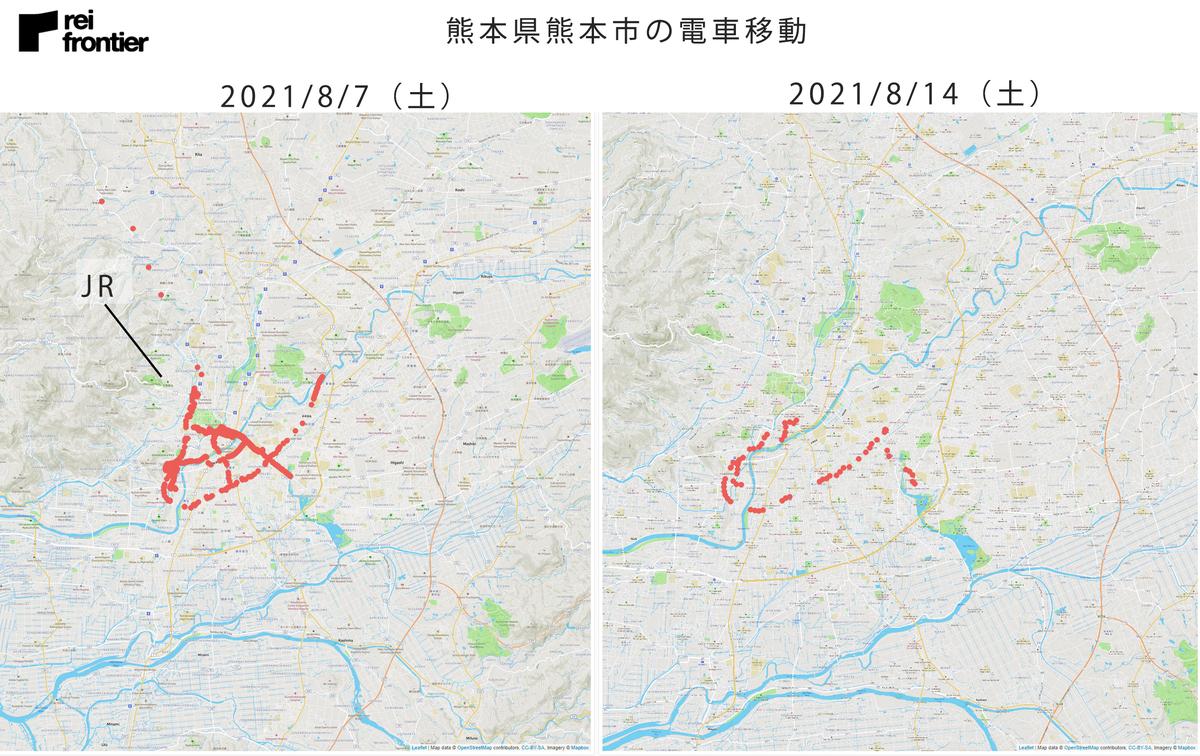 熊本県熊本市の電車移動