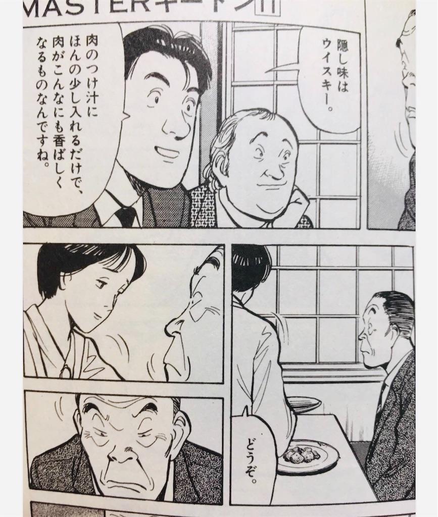 f:id:reiji_kira:20190408184733j:image