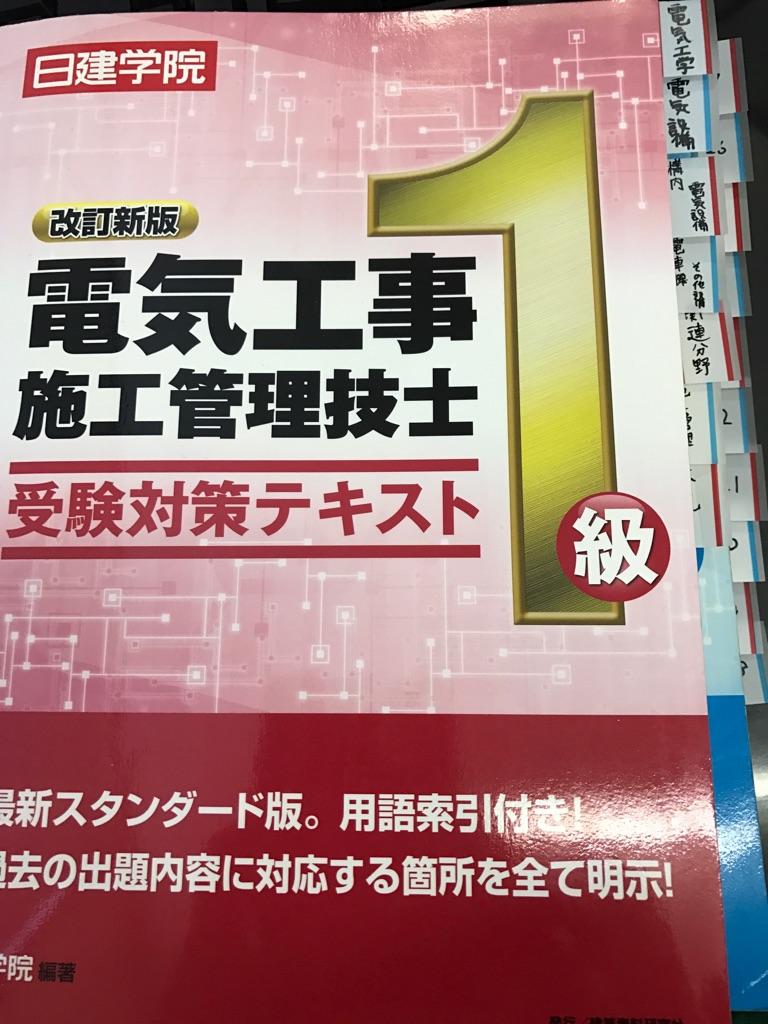 f:id:reijiro10:20170617074835j:plain