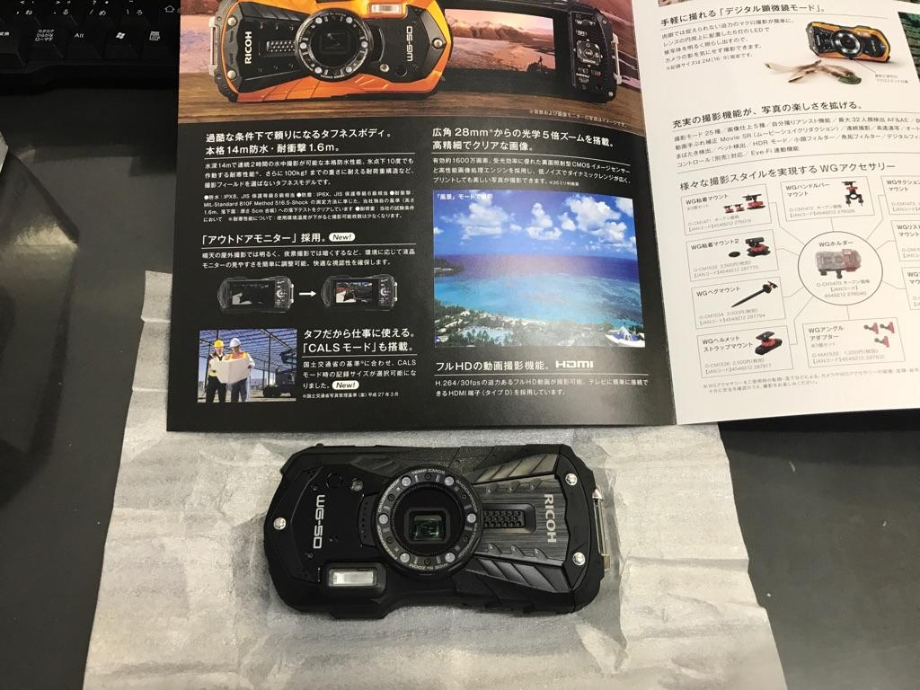 f:id:reijiro10:20170808185655j:plain