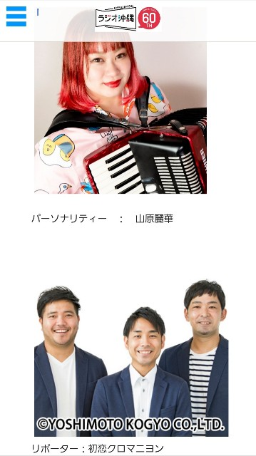 f:id:reika-yamahara:20201001081902j:image