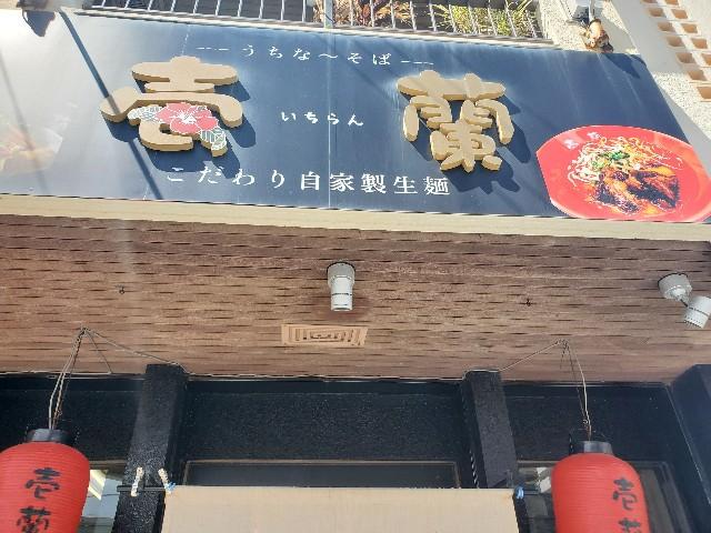 f:id:reika-yamahara:20201002074837j:image