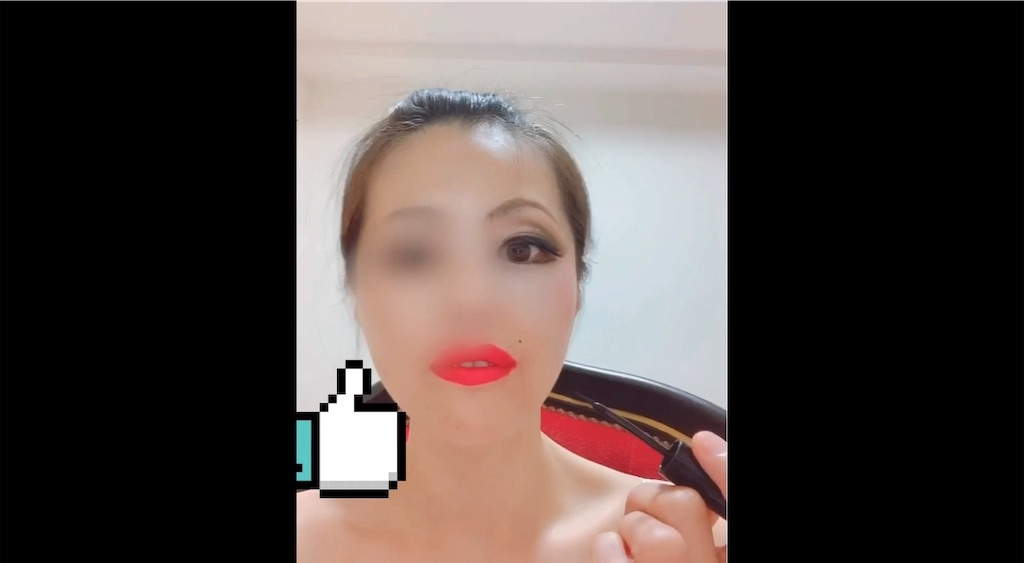 f:id:reika_tamaki:20200609033000j:image