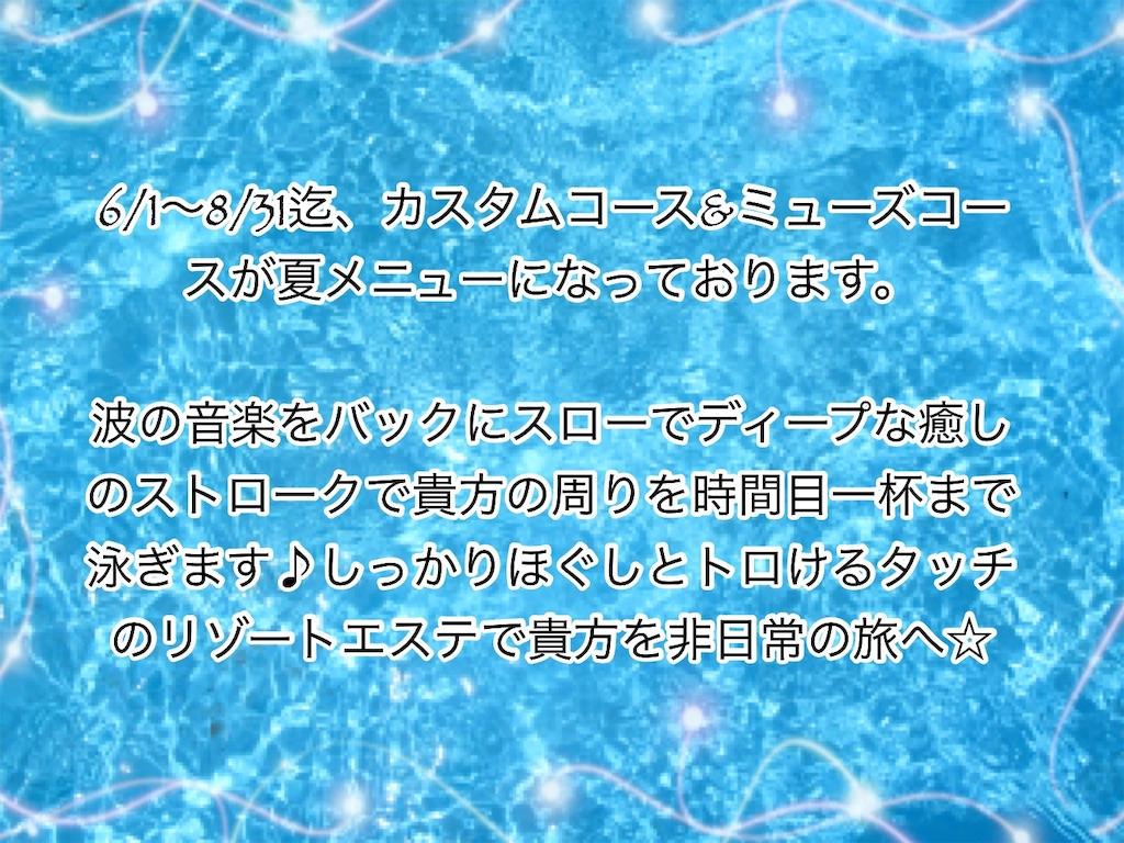 f:id:reika_tamaki:20200801124828j:image