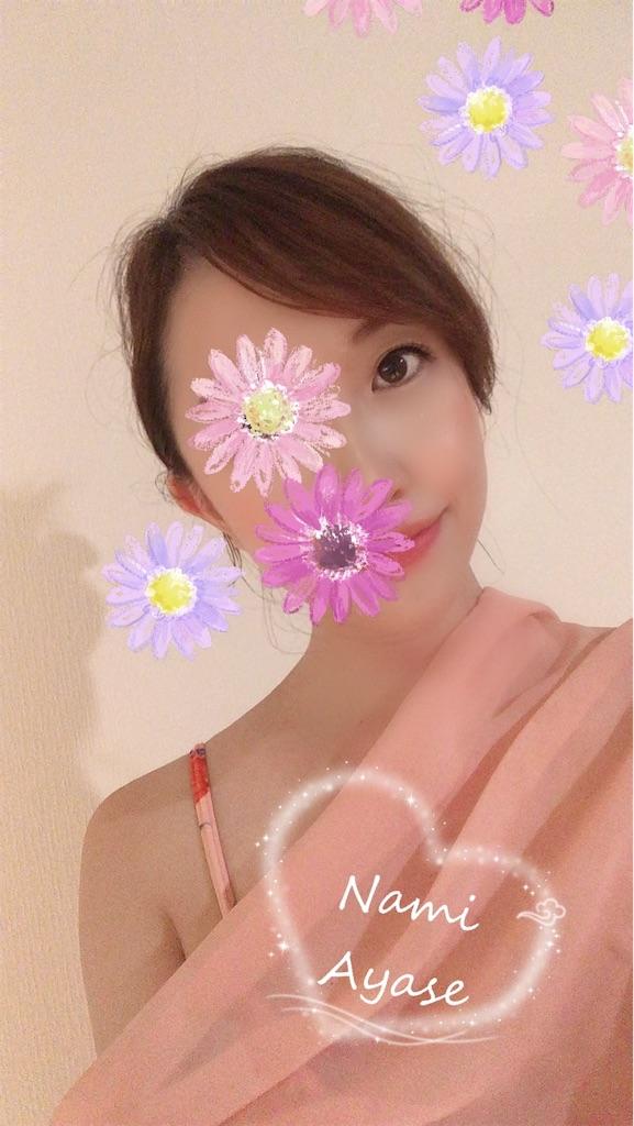 f:id:reika_tamaki:20200915032405j:image