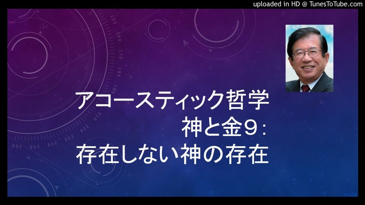 f:id:reikaidaisimao:20200224183517j:plain