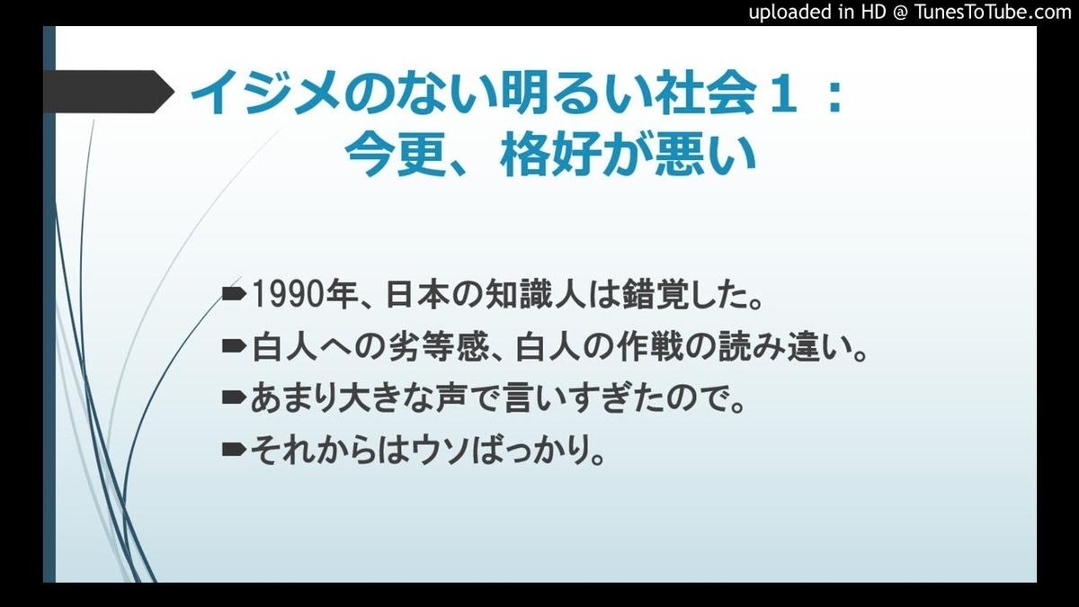 f:id:reikaidaisimao:20200224195537j:plain