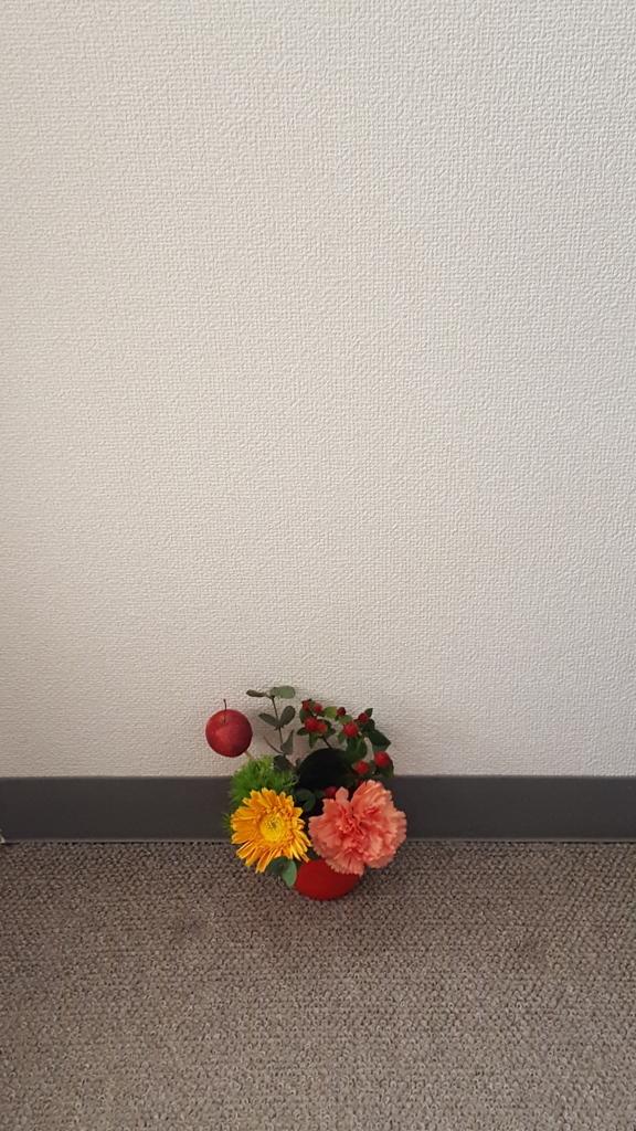 f:id:reiki-cases:20171210053106j:plain