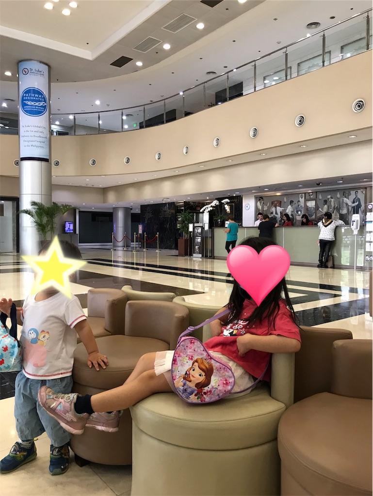 f:id:reiko-mom-arch:20190627143147j:image