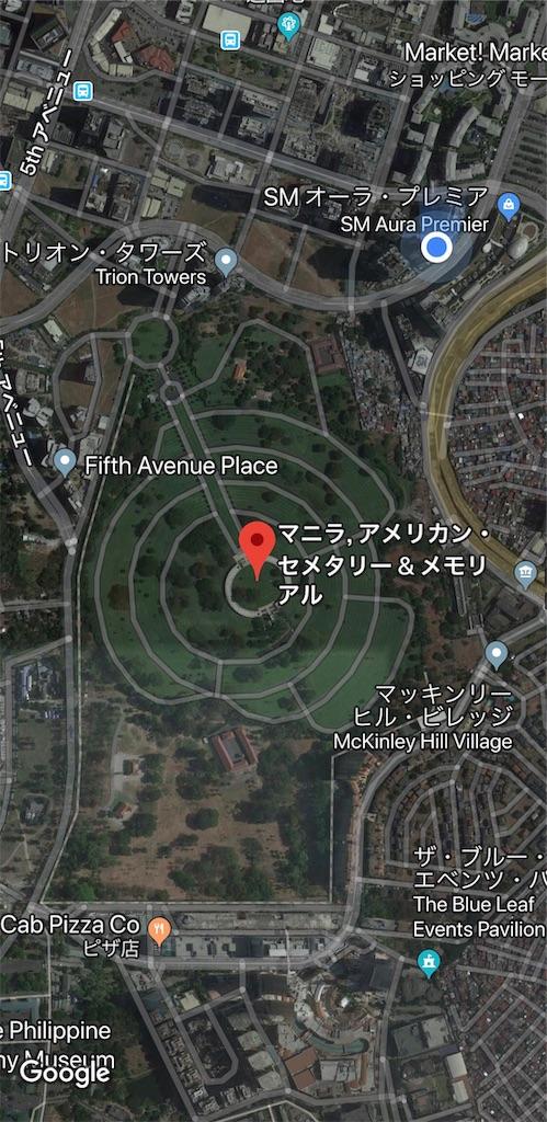 f:id:reiko-mom-arch:20190826075008j:image