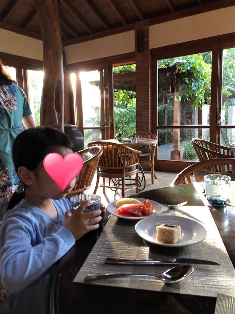 f:id:reiko-mom-arch:20200109122437j:image