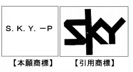 f:id:reiko123:20070810231130j:image