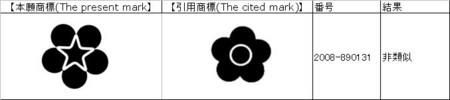 f:id:reiko123:20100511233124j:image