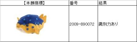 f:id:reiko123:20100720095225j:image