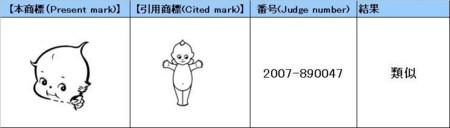 f:id:reiko123:20110330121230j:image