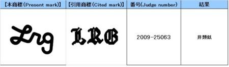 f:id:reiko123:20110927103042j:image