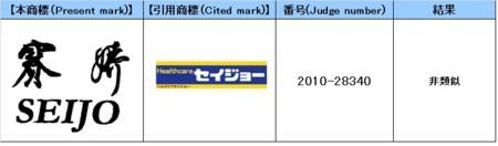 f:id:reiko123:20110929132128j:image