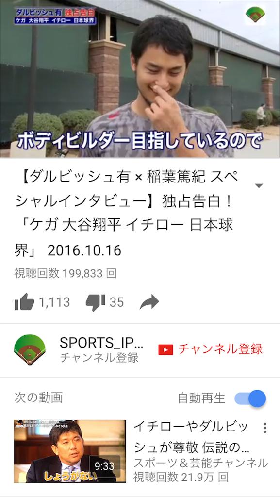 f:id:reikubota:20161202202240p:image