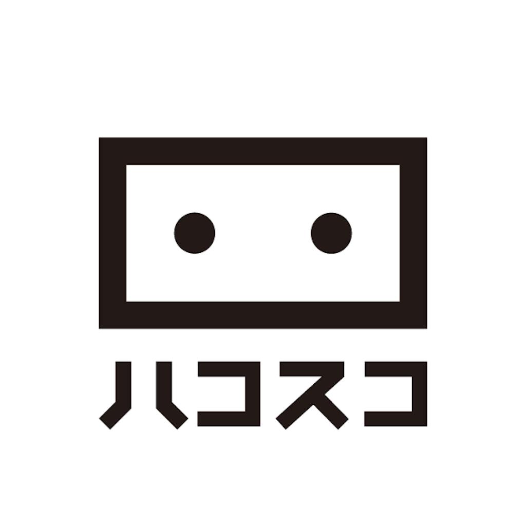 f:id:reikubota:20161202204544p:image