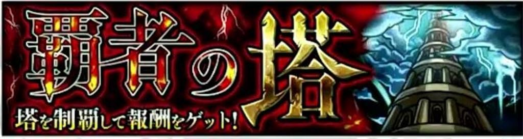 f:id:reikyokun:20171026112239j:image