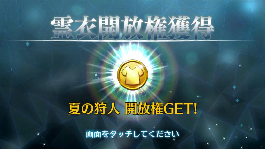 f:id:reikyokun:20180812230145p:image