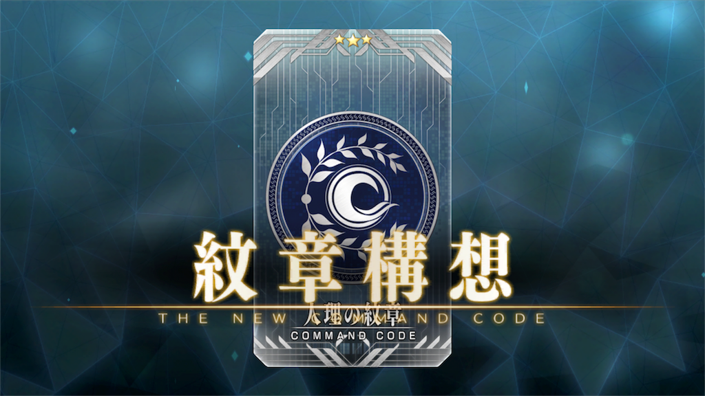 f:id:reikyokun:20180812230225p:image