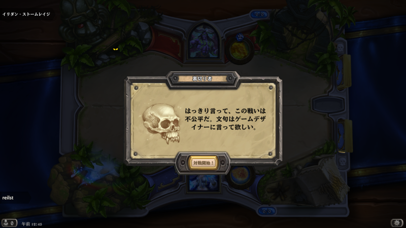 Hearthstone Screenshot 10-23-15 00.45.49